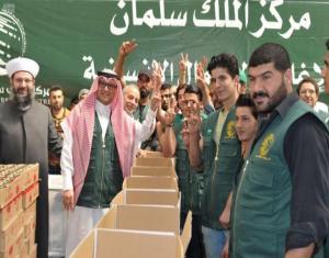 حملة مساعدات سعودية للعائلات السورية واللبنانية في رمضان