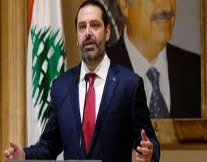 بقرار صريح وقاطع.. سعد الحريري يحدد موقفه من رئاسة حكومة لبنان في بيان رسمي