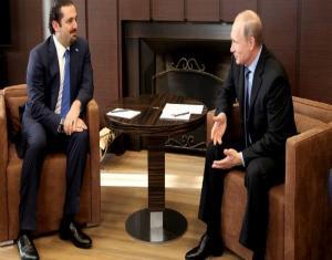 ضغوط على الحريري لمنع الاتفاق العسكري الاستراتيجي مع روسيا