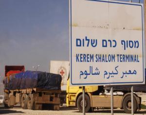 """""""إسرائيل"""" تغلق المعبر التجاري الوحيد مع غزة.. و""""حماس"""" تعلق"""
