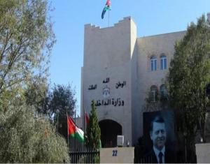 """""""الداخلية الأردنية"""" تعلن التزامها بمبدأين مع اللاجئين السوريين"""