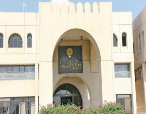 السلطات الكويتية تكشف حقيقة سرقة أعضاء ميت بأحد المستشفيات