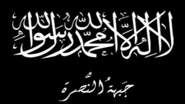 """""""جبهة النصرة"""" تبارك إنشاء """"جيش 11_133.jpg?itok=idYfdhxr"""