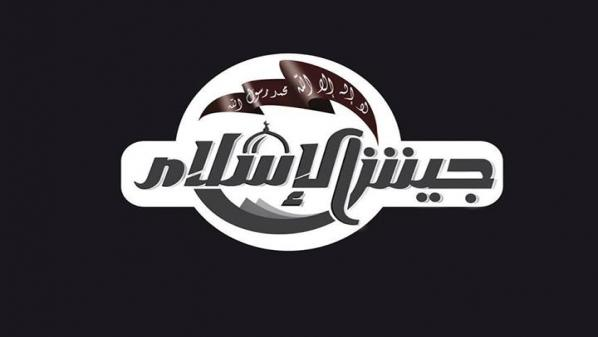 الإسلام: مهادنة النظام تعتبرُ خيانة 1383970_597770780283583_1774107512_n.jpg?itok=dmDafgYk