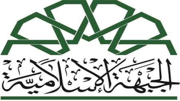 """الأمين العام للجبهة الإسلامية لـ""""دولة 1476655_737843662910210_634431139_n.jpg?itok=mpUU7CFU"""