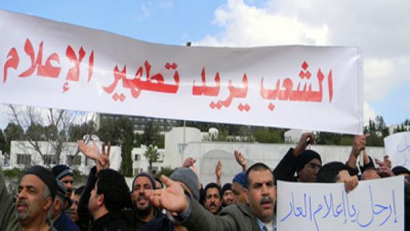 لماذا انحاز الإعلام المصري الثورة 4312.jpg?itok=vsqdCWsL
