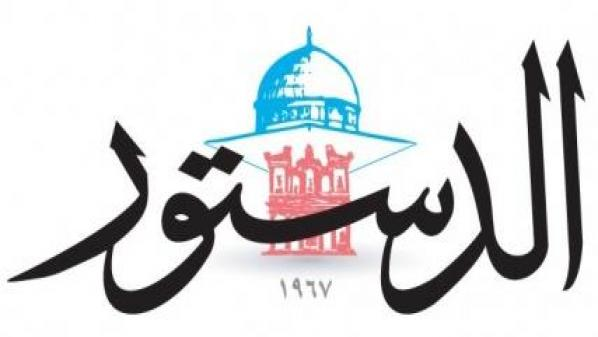 مجلس نقابة الصحفيين الأردنيين يقرر 7_4.jpeg?itok=j7WWE8y0