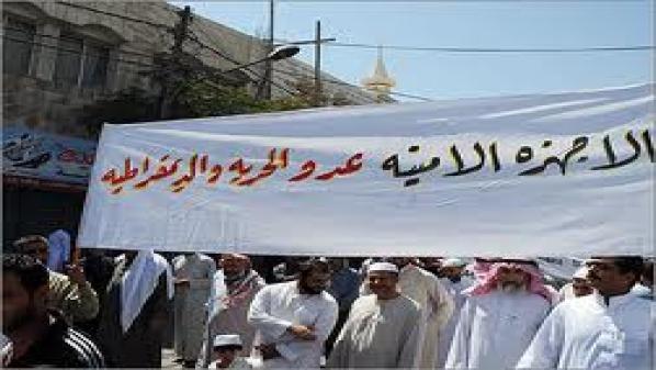 الأردن مظاهرات بالكرك والطفيلة للإفراج download_1_13.jpg?itok=6-qFxWk_