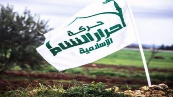 سقوط قتلي للاسد في عملية نوعية لأحرار الشام بدمشق