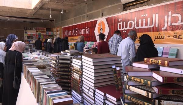 فعاليات معرض إدلب الأول للكتاب في المركز الثقافي بمدينة إدلب.