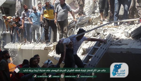 جانب من آثار الدمار نتيجة قصف الطيران الحربي الروسي على مدينة أريحا بريف إدلب مجزرة أريحا