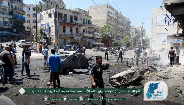 آثار الدمار الناتج عن غارات طيران نظام الأسد وسط مدينة أريحا