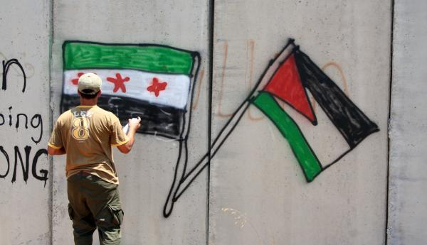 نحن وكمين فلسطين