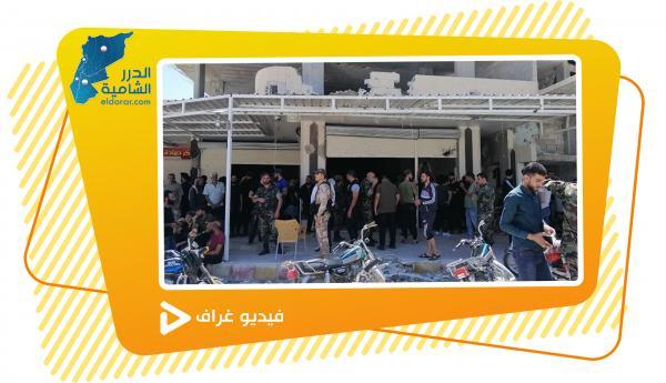 اتفاقٌ جديدٌ في درعا البلد جنوبَ سوريا