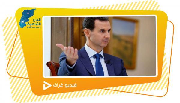 مسرحية الانتخابات السورية تضحك الشرق والغرب