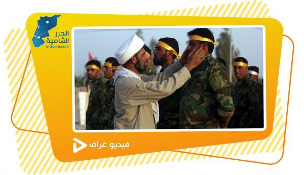 انشقاقات من نوع جديد في صفوف ميليشيات الأسد