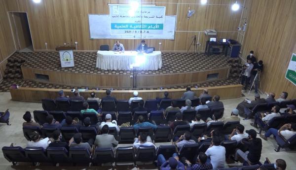 كلية الشريعة والحقوق بجامعة إدلب تقيم (الأيام الثقافية العلمية) بحضور شخصيات حكومية وأكاديمية