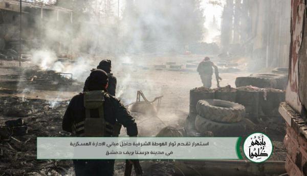 """""""بأنهم ظلموا"""" تبِّكد النظام خسائر جديدة على جبهات الغوطة الشرقية"""