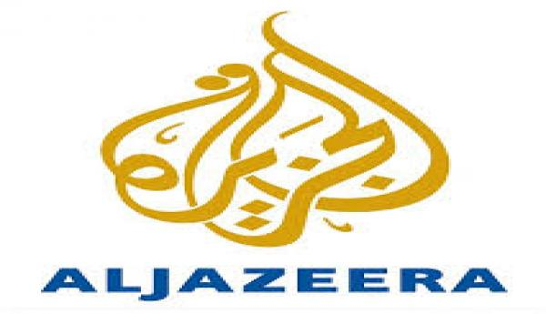 قناة الجزيرة الإخبارية