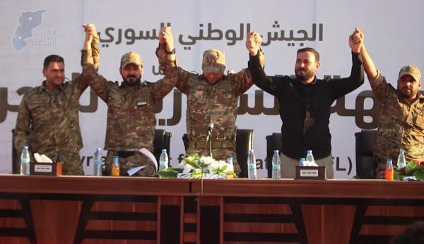 """اندماج خمسة فصائل من """"الجيش الوطني السوري"""" تحت اسم """"الجبهة السورية للتحرير"""""""