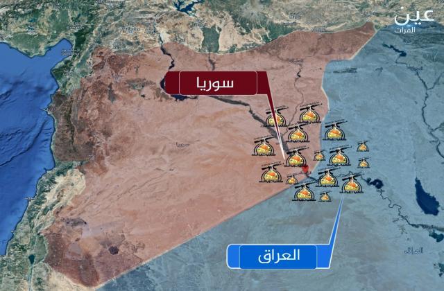 """بالصور.. كشف مواقع وتسليح ميليشيا """"عصبة الثائرين"""" الإيرانية في سوريا"""