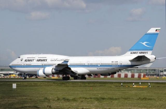 الكويت تمنع 9 جنسيات منها عربية من ركوب خطوطها الجوية