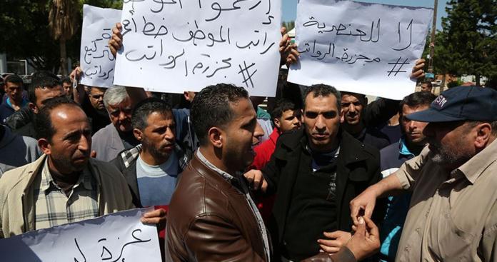 تقليص رواتب الموظفين.. هل تستعد السلطة لفصل غزة عن الضفة؟