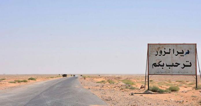 """""""الفرقة الرابعة"""" ترتكب مجزرة في دير الزور.. وعبوة ناسفة تقمع مظاهرة ضد """"قسد"""""""