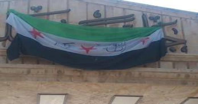 """بيان """"جامعة حلب"""": بـ استمرار الثورة و مقاطعة الدراسة."""
