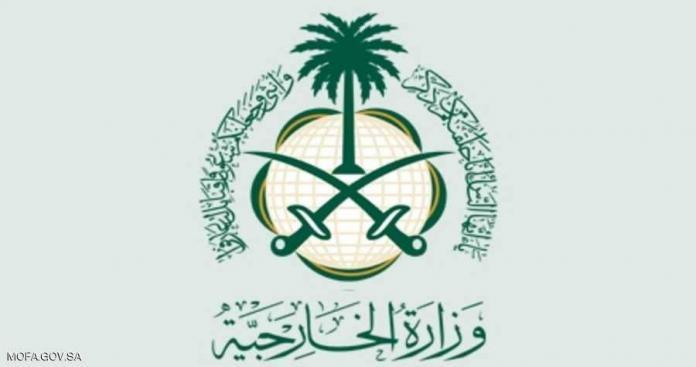 السعودية تحسم الجدل بشأن إعادة فتح سفارتها في دمشق