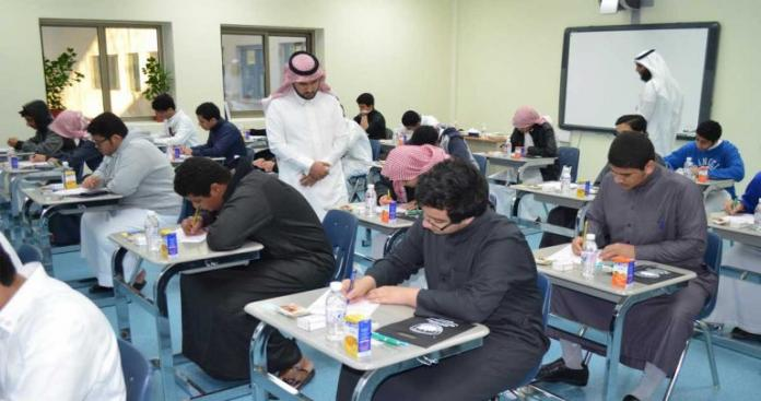 فرحة لدى معلمي السعودية بقرار حكومي يخصهم