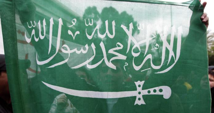 السعودية تكشف عن مفاجأة تعدها لمواطنيها الشهر القادم