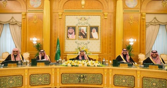 """بعد الهجوم الجوي من ميليشيا """"الحوثي"""".. اجتماع عاجل في السعودية برئاسة """"الملك سلمان"""""""