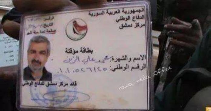 """مقتل قيادي بارز في """"حزب الله"""" بمعارك الشيخ مسكين"""