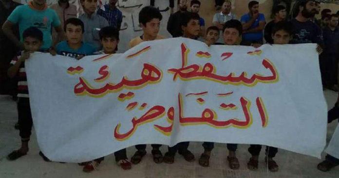 """""""الرياض 2"""".. عبثية التسويات وإخضاع الشعب السوري بحجة الواقعية"""