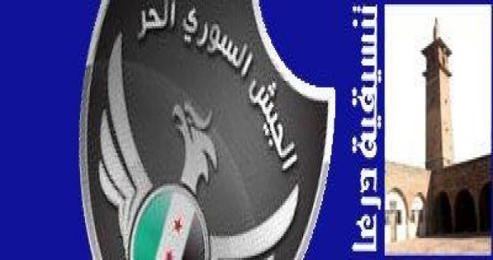 """بيان عسكري حول معارك """"اللجاة"""" آخر معاقل الجيش الحر في """"درعا""""."""