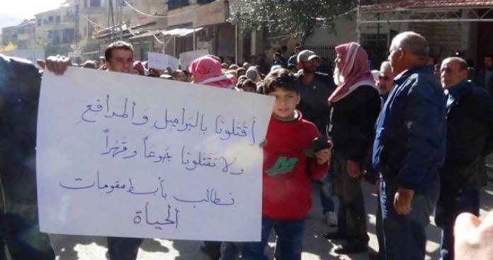 الجوع يفتك بـ 7 مدنيين في مدينة مضايا المحاصرة