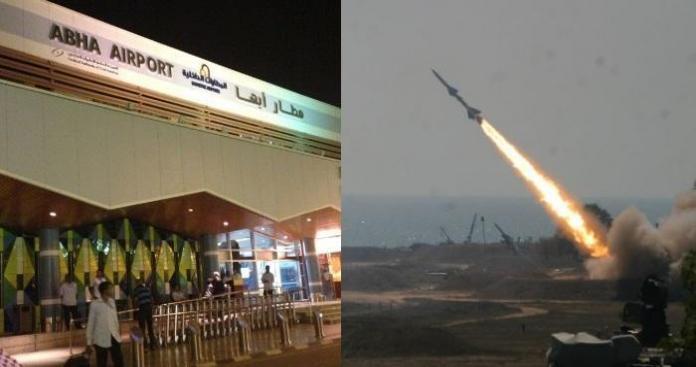 """#عاجل.. ميليشيا """"الحوثي"""" تقصف مطار أبها في السعودية بـ""""طائرة مسيرة"""" وسقوط إصابات"""