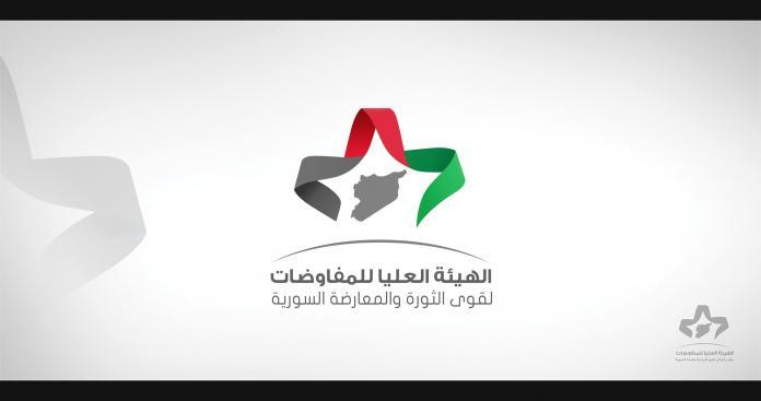 هيئة المفاوضات ترفض تصنيف جيش الاسلام في قائمة الارهاب