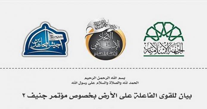 """بيان موحد للجبهة الإسلامية وجيش المجاهدين والاتحاد الإسلامي حول """"جنيف 2"""""""