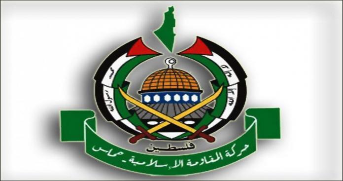 """شاهد.. صورة """"حميمية"""" لوزيري خارجيتي البحرين وإسرائيل تشعل غضب """"حماس"""" (صور)"""