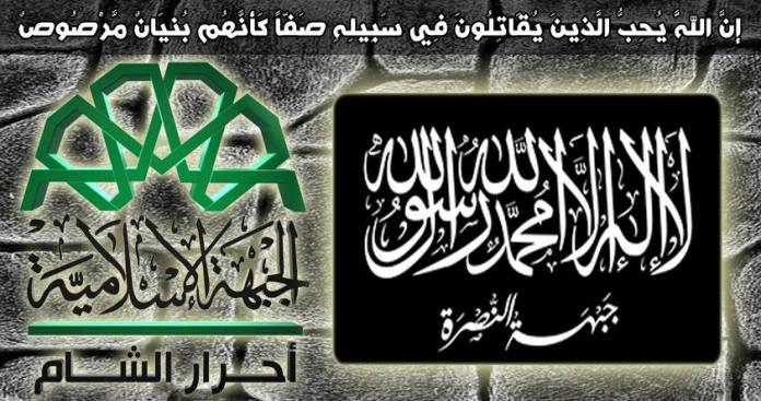 """""""جبهة النصرة"""" و """"أحرار الشام"""" تستعيدان السيطرة على قرية """"الشيخ نجار"""" بحلب"""