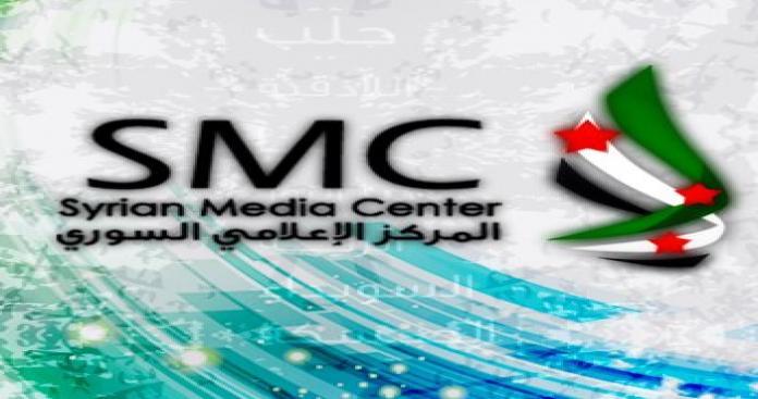 """بيان """"المركز الإعلامي السوري"""" حول تشرذم المنشقّين الجُدد."""