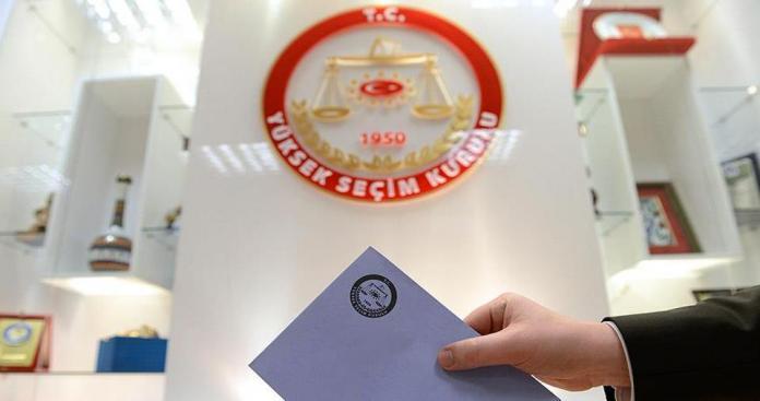 لجنة الانتخابات التركية ترفض طلبًا للحزب الحاكم بشأن انتخابات بلدية إسطنبول