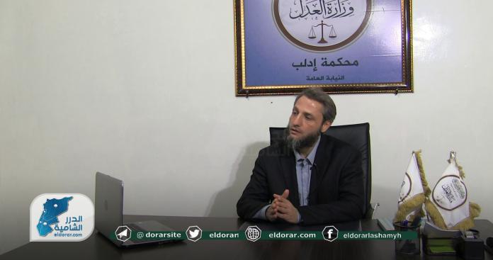 """النائب العام بـ""""حكومة الإنقاذ"""" يكشف لـ""""الدرر الشامية"""" إجراءات مهمة لتفادي تكرار حادثة قصف سجن إدلب المركزي"""