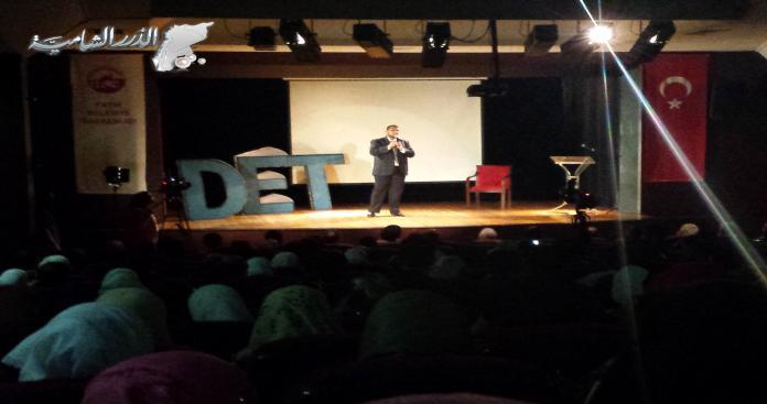 """إطلاق منصة """"DET"""" العربية بجهود سورية في اسطنبول"""
