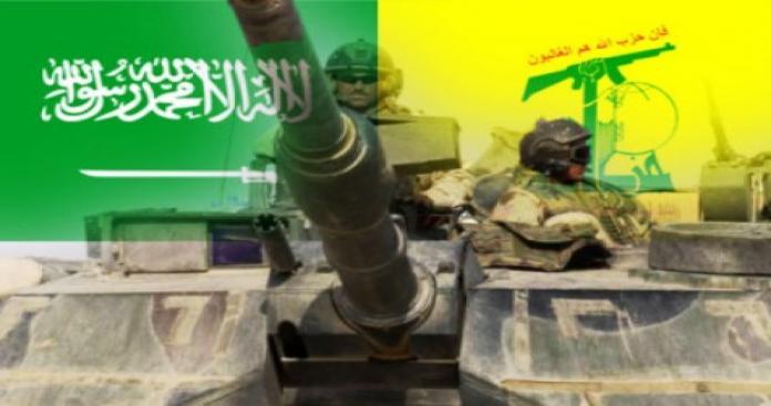 """نائب لبناني: نُذُر حرب تلوح في الأفق بين السعودية و""""حزب الله"""""""