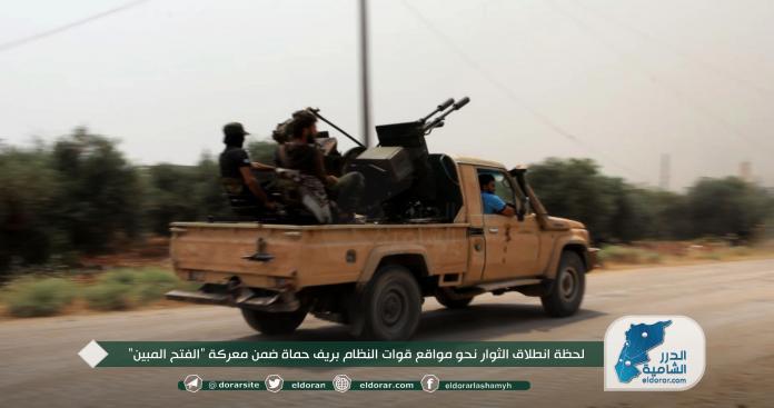 """فصائل """"الفتح المبين"""" تنكل بقوات الأسد على جبهات حماة عقب محاولة تقدم فاشلة"""