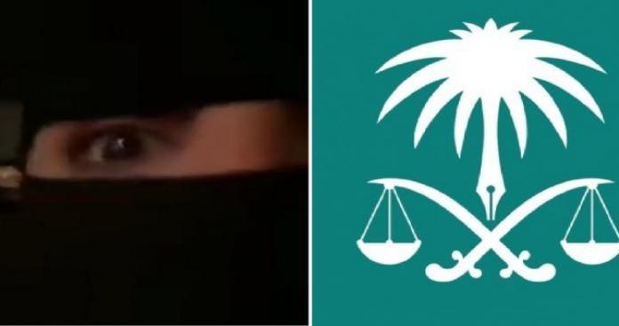 النيابة العامة السعودية تحقق مع المشهورة سعاد بنت جابر صاحبة الفيديو الإباحي
