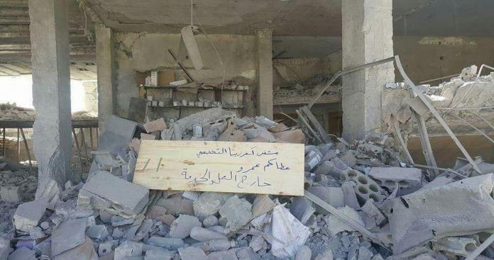 استهداف المشافي السورية.. والمسؤولية الأممية